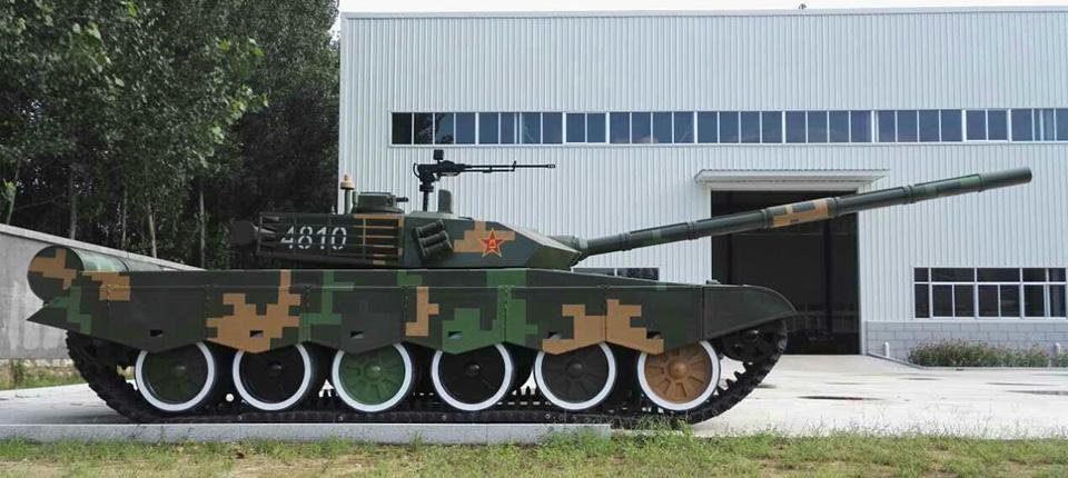 坦克必威体育 首页